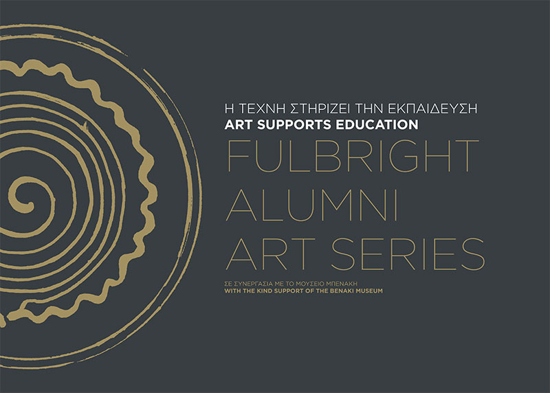 Fulbright alumniartseries catalogue