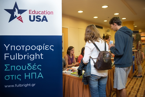 2017 U.S. University Fair in Athens