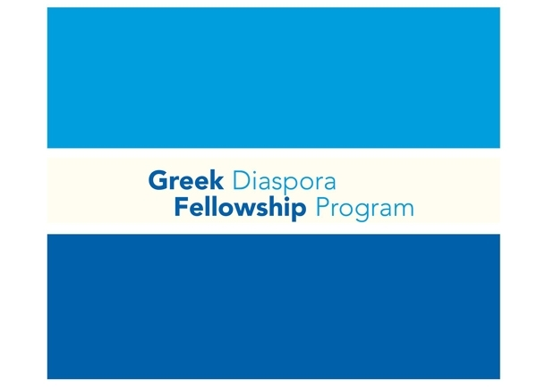 Greek Diaspora Fellowship Program