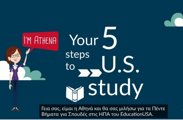 New U.S. Studies Advising Videos