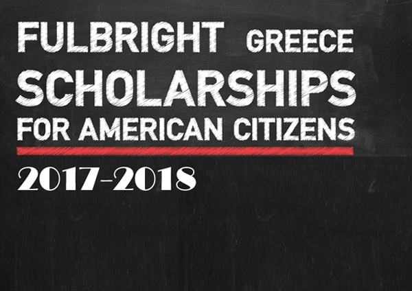 2017-2018 US Fulbright Scholarships to Greece