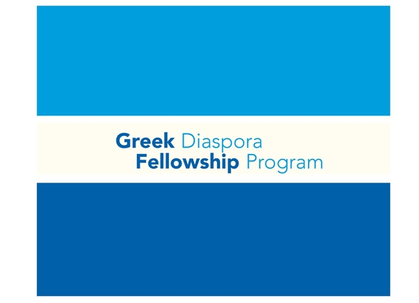Application closes on January 31: Greek Diaspora Fellowship Program
