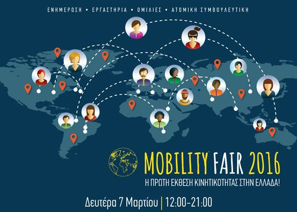 Fulbright@Mobility Fair 2016